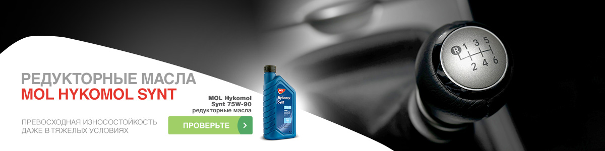 Car services / Gear oils